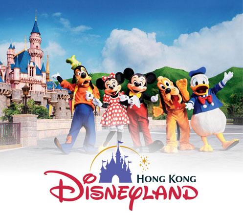4D3N Liburan di Disneyland Hongkong