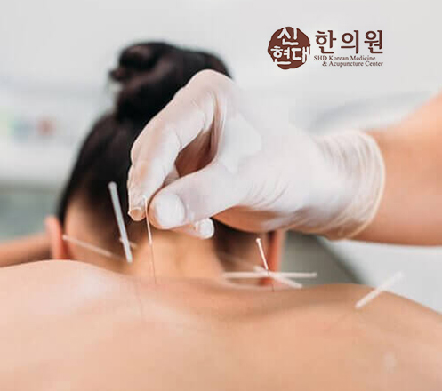SHD Korean Medicine & Acupuncture Center